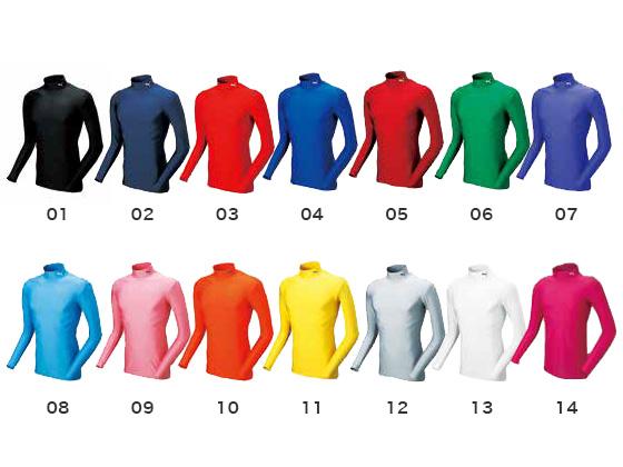 PUMA コンプレッション モックネック LSシャツ