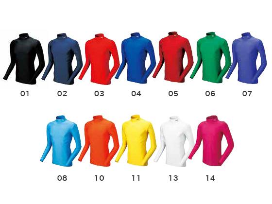 PUMA コンプレッション ジュニアモックネック LSシャツ