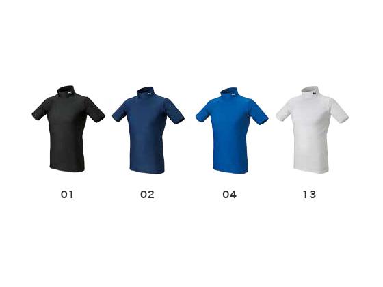 PUMA コンプレッション モックネック SSシャツ